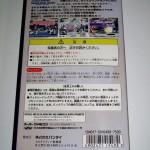 49807ea35a7ef.jpg