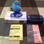 Game Boy Advance JAP