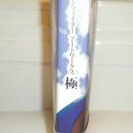 kiwame 002
